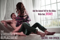 The Matchmaker's Replacement Teaser #6.jpg